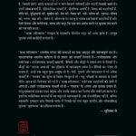 Khatha Sarit PB – Copy