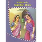 in search of a suitable bride-600×600