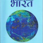 VISHWA SHAKTI BHARAT